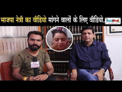 Xxx Mp4 BJP नेत्री Reena Thakur के Video की तलब है तो यह जान लीजिए Upen Pandit Himachal Pradesh 3gp Sex