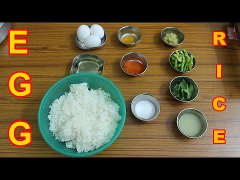 Egg Rice - Easy Recipe For Bachelors @ Mana Telangana Vantalu