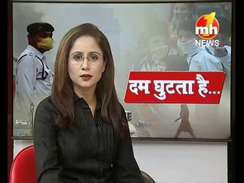 सावधान ! अगले तीन दिन और जहरीली होगी दिल्ली-NCR की हवा