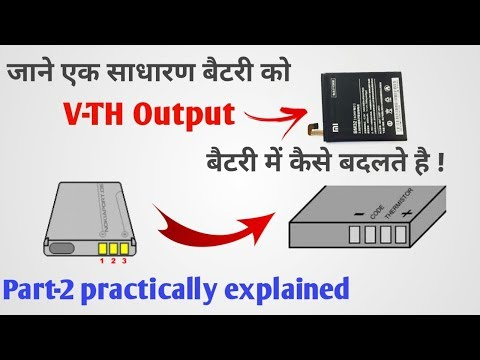 part-2 How to convert a ordinary  battery into V-TH O/P battery   fix automatically on/off problem