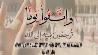 The last verse Allah revealed || Ustadh Wahaj Tarin