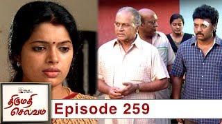 Thirumathi Selvam Episode 259, 02/09/2019 | #VikatanPrimeTime