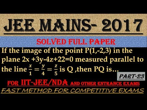 JEE MAINS - 2017 SOLVED MATHEMATICS Part -23 || ALSO IMPORTANT FOR NDA AND OTHER ENTRANCE EXAMS||