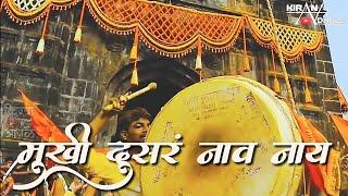 Whatsapp Status#223 Attitude Status Marathi Doilogue Mix Lyrics Video || Shivaji Maharaj Special