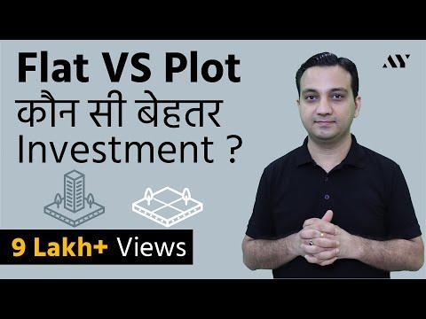 Flat vs Plot Investment in India - Hindi