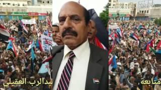 #x202b;العميد محمد صالح طماح يؤيد المجلس الانتقالي الجنوبي#x202c;lrm;
