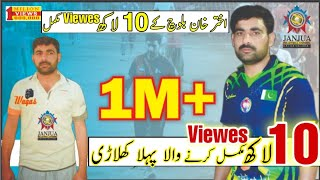 Akhtar Khan Baloch Best Shooting In Eid Show Match 2017