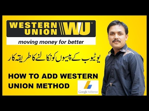How to Add the Western Union Payment Method in Google Adsene