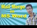 Mail Merge in MS Word Step By Step in Hindi ms word mail merge Hindi