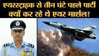 Air Marshal C Hari Kumar ने पहली बार दिया इंटरव्यू, बताया कब उनकी धड़कन बढ़ गई थी