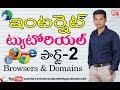 Learn Internet in Telugu #02   Computer Browsers Domains   Internet Tutorial in Telugu