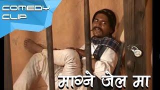 माग्ने जेल मा     Nepali Comedy Video     Magne budha