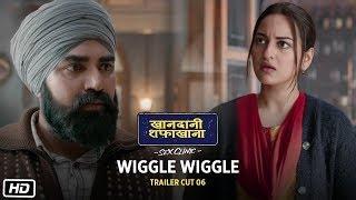 Wiggle Wiggle | Khandaani Shafakhana | Sonakshi Sinha, Varun Sharma, Badshah | 2nd Aug