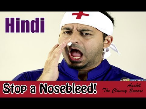 How to Treat a Bleeding Nose - First Aid in Hindi