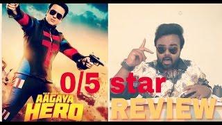 Aa Gaya Hero 2017  hindi movie review 0/5 star / india / GOVINDA WHY DID U DO THIS ???? /