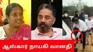 Vanathi Srinivasan Overtakes Kamal Hassan? Vanathi Real Face Revealed