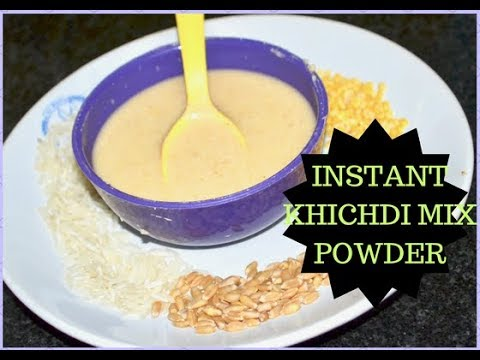 Instant Khichdi Mix / Instant Homemade Rice Cereal For Babies(8 to 10 month old)
