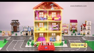 Peppa Pig moves to her New House | Story in hindi | Toy videos | Hindi Kids video | Kids | Kiddiestv
