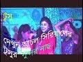 // TUSU STAR JALSHA ANCHAL SERIAL Dance & Song Stage PROGRAM //