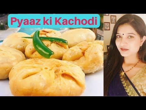 Kachori recipe in Hindi (Holi special) | Pyaz ki Kachori | Indian snack | Onion Kachori | AVNI
