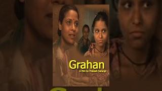 Short Film - Grahan