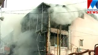 Fire accident  | Manorama News