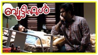 Beautiful Movie Scenes | Anoop realise Jayasurya is his childhood friend | Meghana
