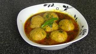 Chicken Kofta Cook With Faiza