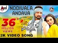 Nodivalandava Full Hd Video Song  Thevillain  Kichcha Sudeepa  Amy Jackson Prem's  Arjun Janya