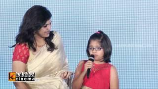 Saindhavi at Saivam Audio Launch