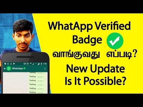 WhatApp Verified Badge and how to get? (New Update)| TTG