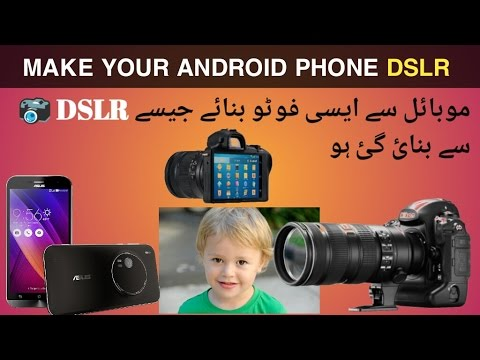 Make Your Android Phone DSLR Photo Very Easily !!