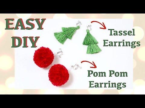 Easy Christmas DIY + Pom Pom & Tassel Earrings / クリスマスDIY🎄簡単イヤリングの作り方ㅣmadebyaya