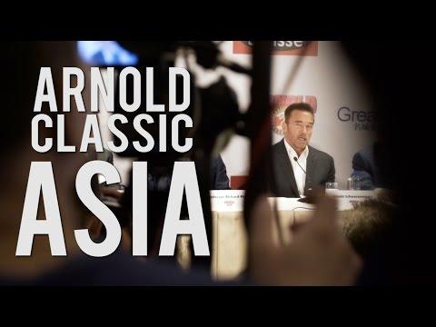 Arnold Classic Asia   Hong Kong   Arnold Schwarzenegger   Multi-Sport Festival