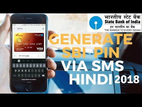 SBI ATM PIN GENERATION THROUGH SMS 2018