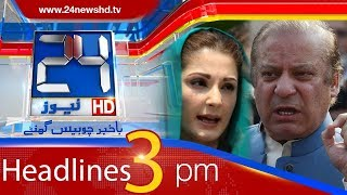 News Headlines | 3:00 PM | 20 January 2018 | 24 News HD