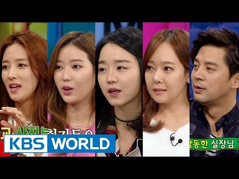 Happy Together - You Rock Special (2016.02.25)