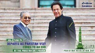 Malaysian PM Mahathir Mohamad departs as Pakistan visit comes to an end | 23 March 2019