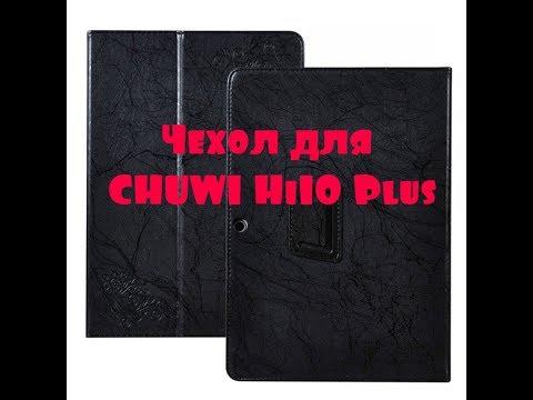 Чехол для CHUWI Hi10 Plus