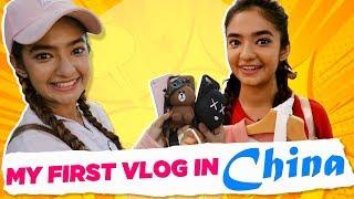 One Day with Rs.3000 in China | Jhansi Ki Rani Adventure | Anushka Sen's First Travel Vlog