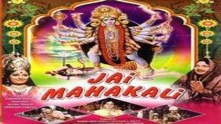 JAI MAHAKALI - Nirupa Roy, Shahu Modak