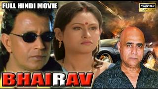 New Action Hindi Movie   Bhairav   Mithun Chakraborty   Indrani Haldar   Razak   Full HD Movie  