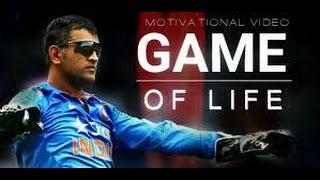 M.S. Dhoni Quits his captaincy form ODI & T20 | M.S.Dhoni Motivational speech video