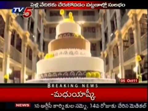 TV5 - Google Map Technology In Wedding Invitations
