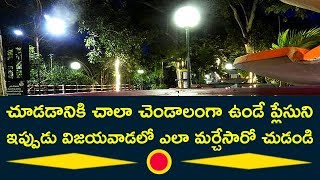 Download Krishna Lanka Park in Vijayawada now very beautiful and best place to visit in Amaravati Tourism |AP Video