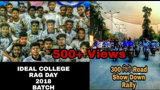 Ideal College Rag Day 2018 batch and 300 fit Rally