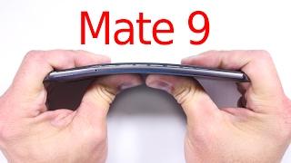 Mate 9 Durability Test - Bend Test, Scratch and BURN test