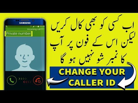How to call anyone without showing your mobile number on their mobile screen