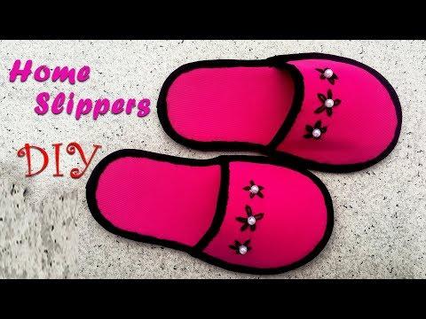 DIY, How To Make Home Slippers With Waste Clothes | کاردستی، ساختن دمپایی از لباسهای کهنه