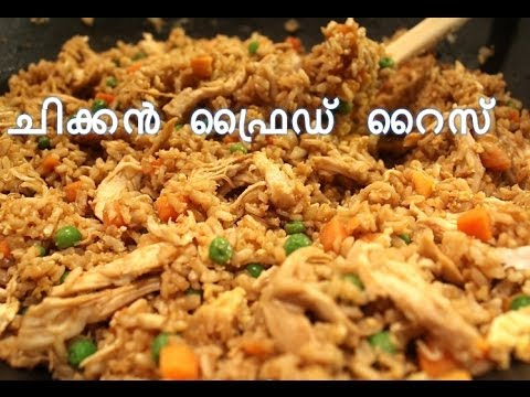 chicken fried rice making Malayalam Kerala Style